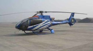 2008 EUROCOPTER EC130 B4 For Sale